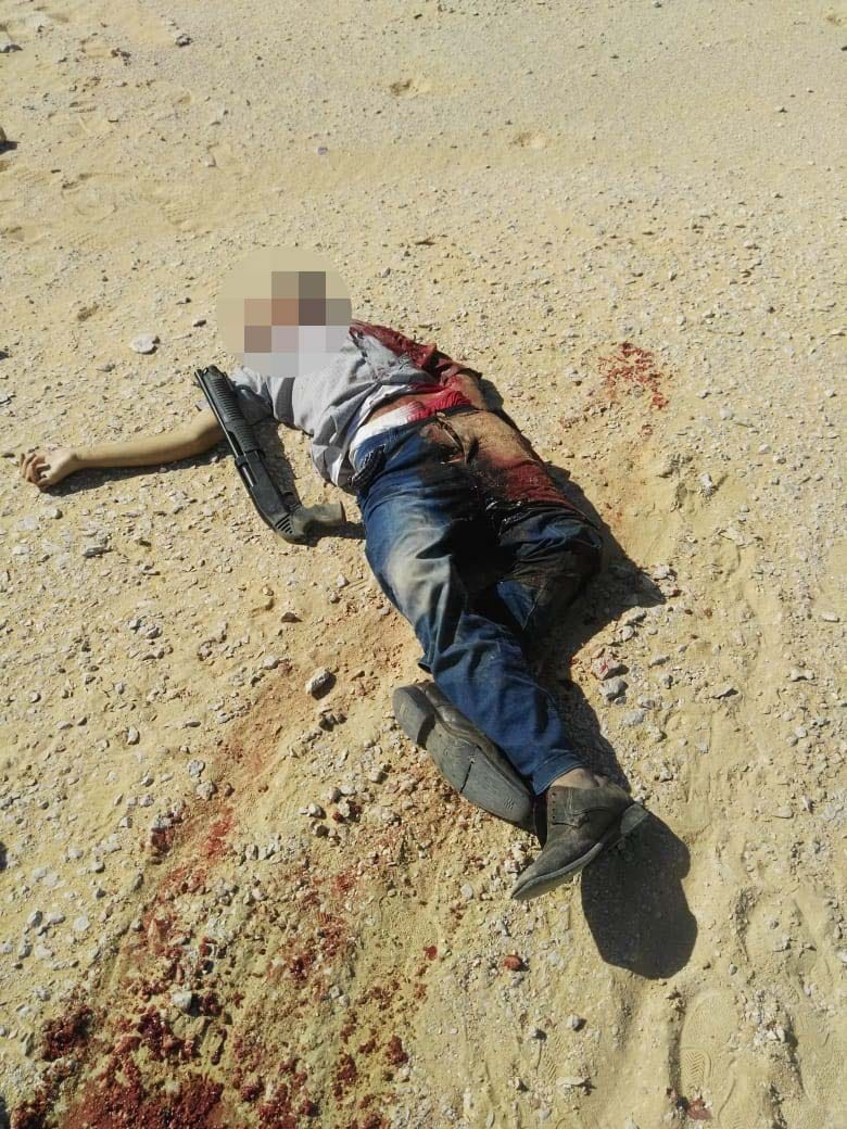 مقتل إرهابي