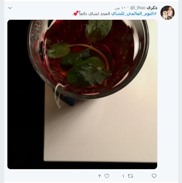 عشاق الشاى (20)