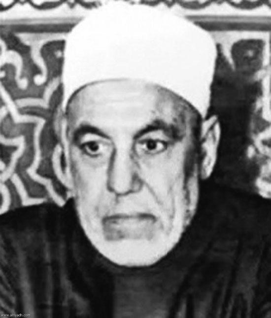 محمد-حسين-الذهبى