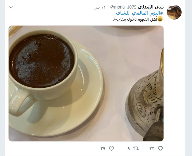 الشاى vs القهوة (1)