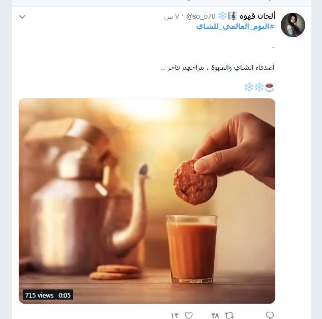 الشاى vs القهوة (3)