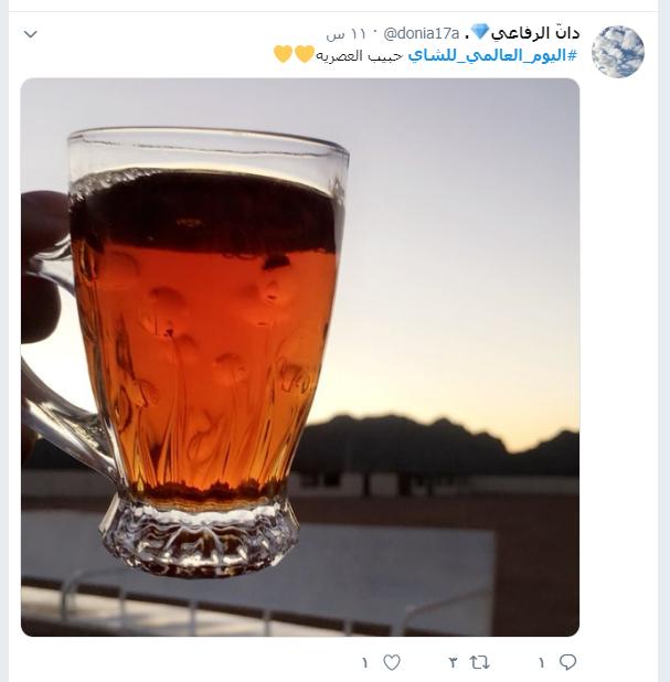 عشاق الشاى (28)