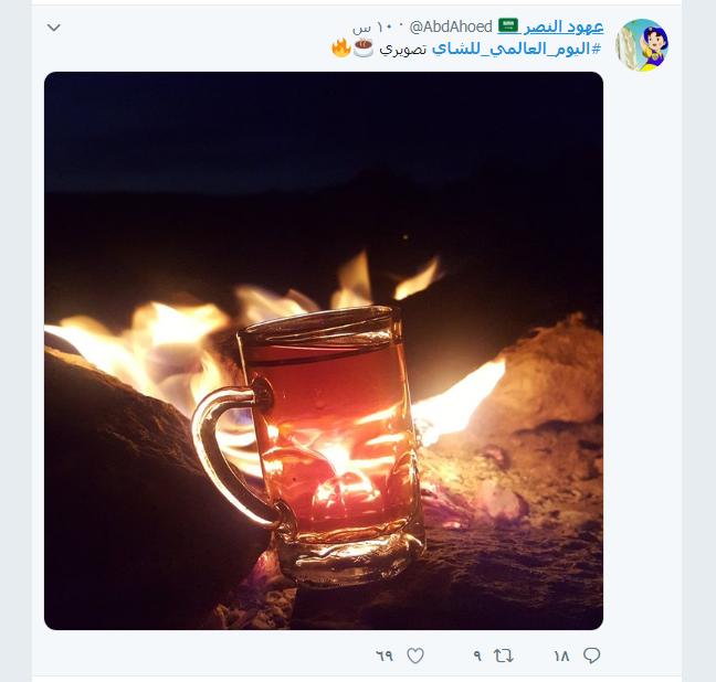 عشاق الشاى (17)