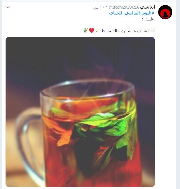 عشاق الشاى (4)