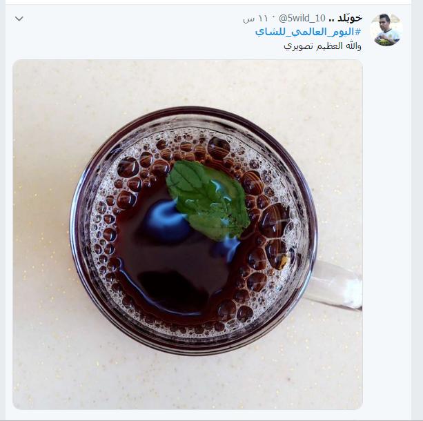 عشاق الشاى (22)