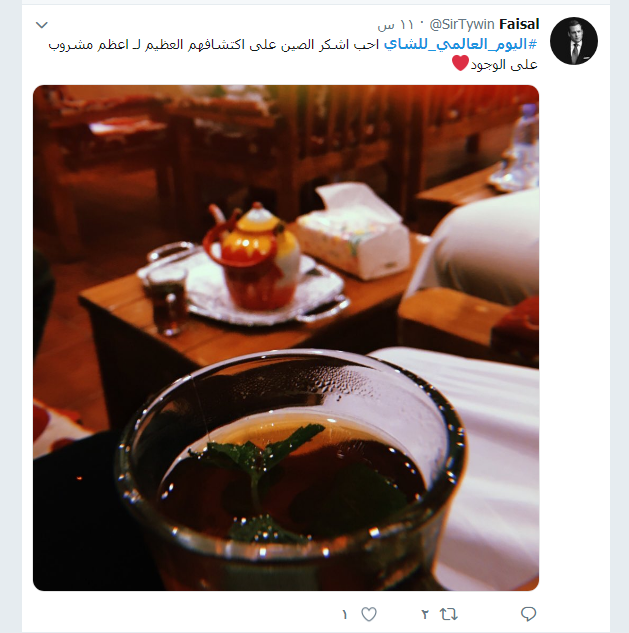 عشاق الشاى (26)