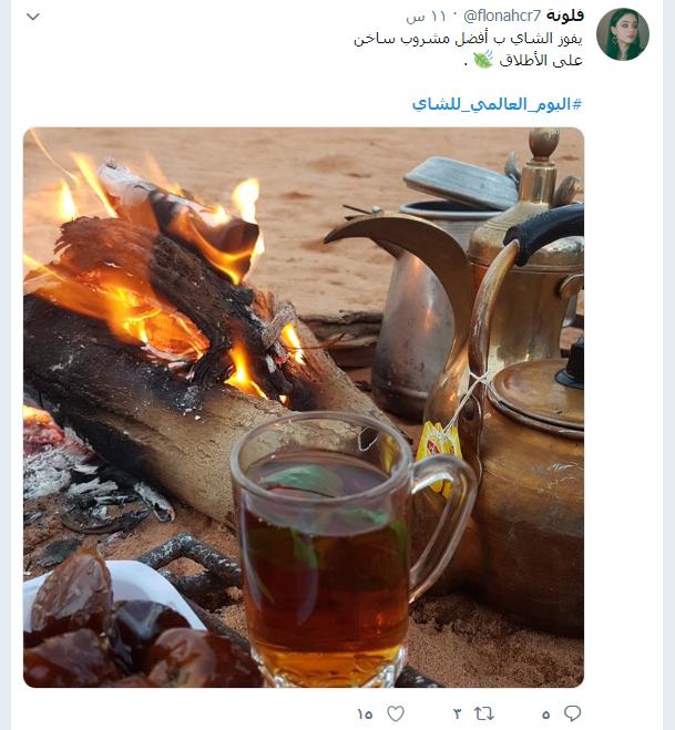 عشاق الشاى (14)