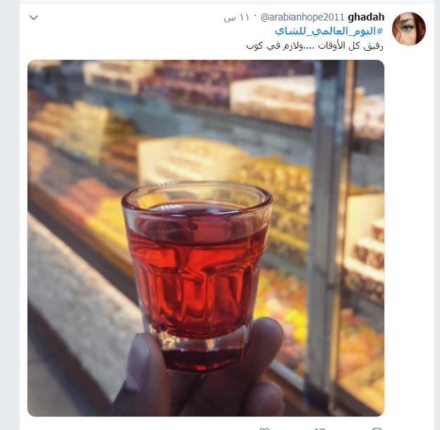 عشاق الشاى (29)