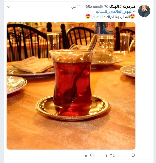عشاق الشاى (16)