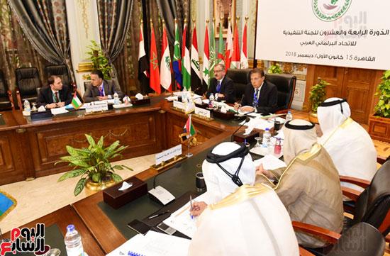 البرلمان العربى (31)
