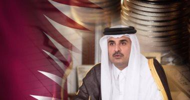 تميم واقتصاد قطر