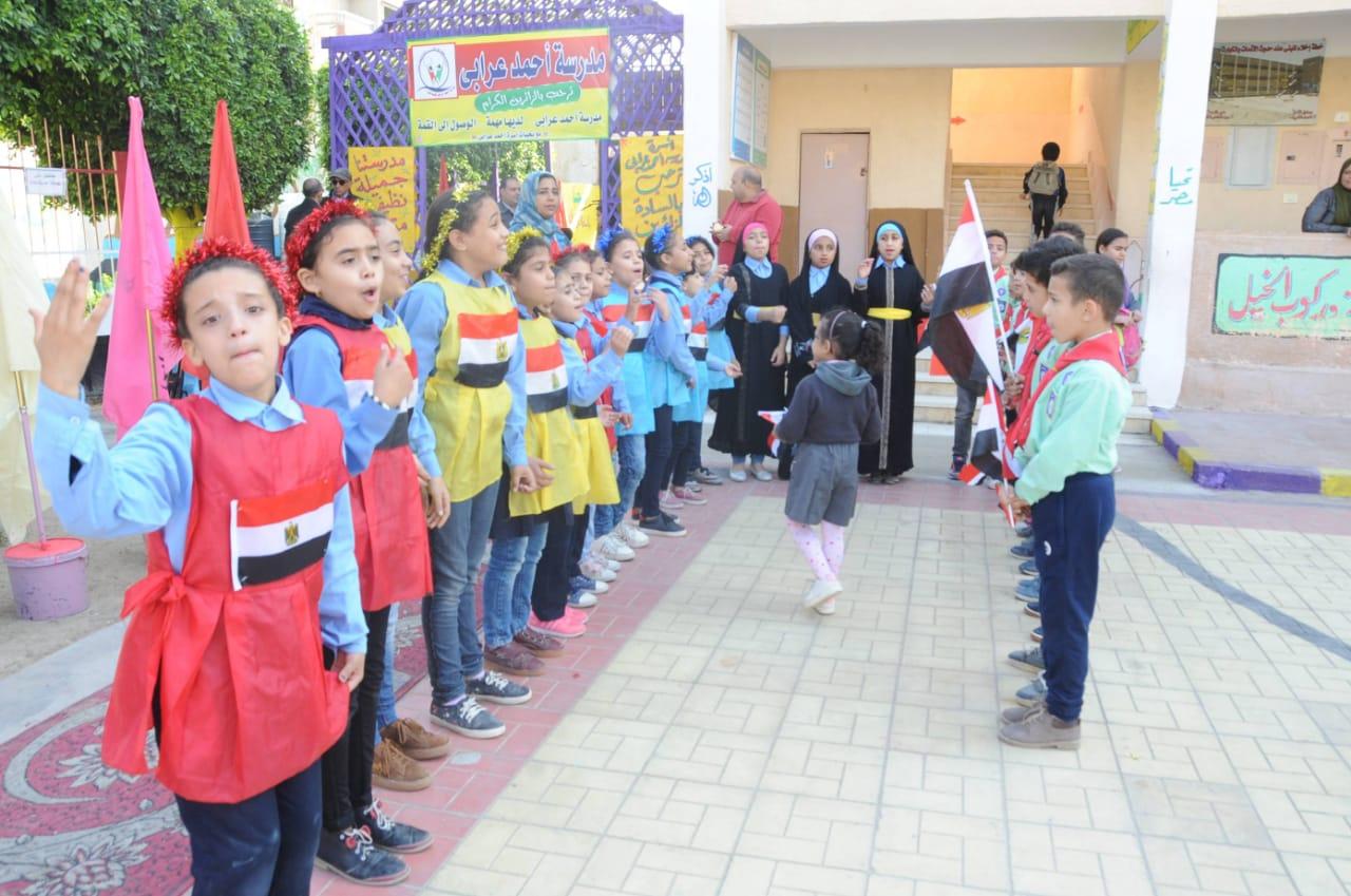 مدارس سيناء