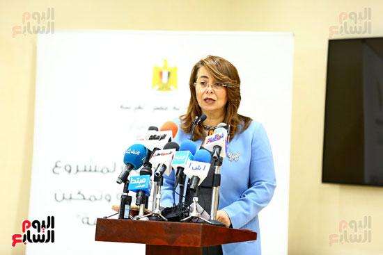 وزارة التضامن الاجتماعى - غادة والى  (9)