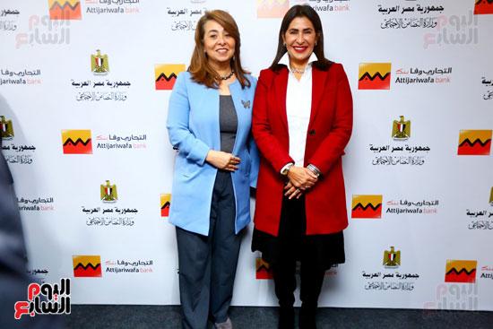 وزارة التضامن الاجتماعى - غادة والى  (1)