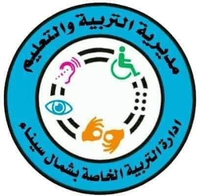 مبادرة مدرسة أبى خليفة لدمج الطلاب ذوى الاحتياجات (4)