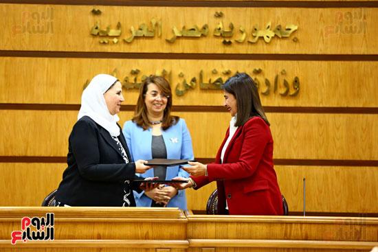 وزارة التضامن الاجتماعى - غادة والى  (4)