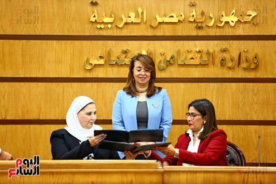 وزارة التضامن الاجتماعى - غادة والى  (7)