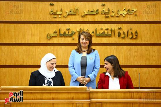 وزارة التضامن الاجتماعى - غادة والى  (5)