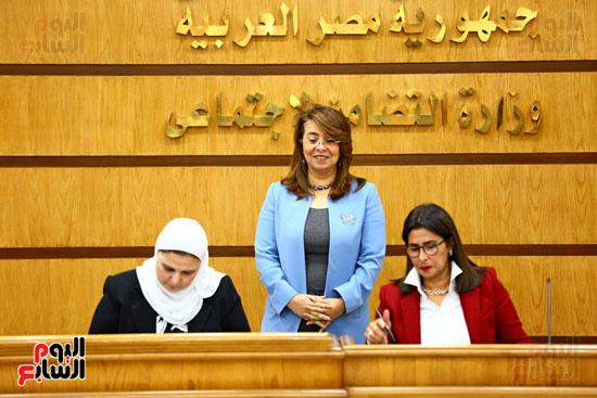 وزارة التضامن الاجتماعى - غادة والى  (6)