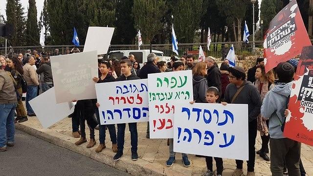 متظاهرون