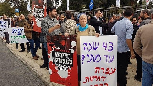 متظاهرون اسرائيليون