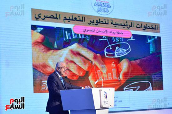 صور مؤتمرات مصر تستطيع (15)