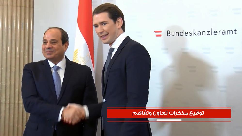 الرئيس عبد الفتاح السيسى والرئيس النمساوى