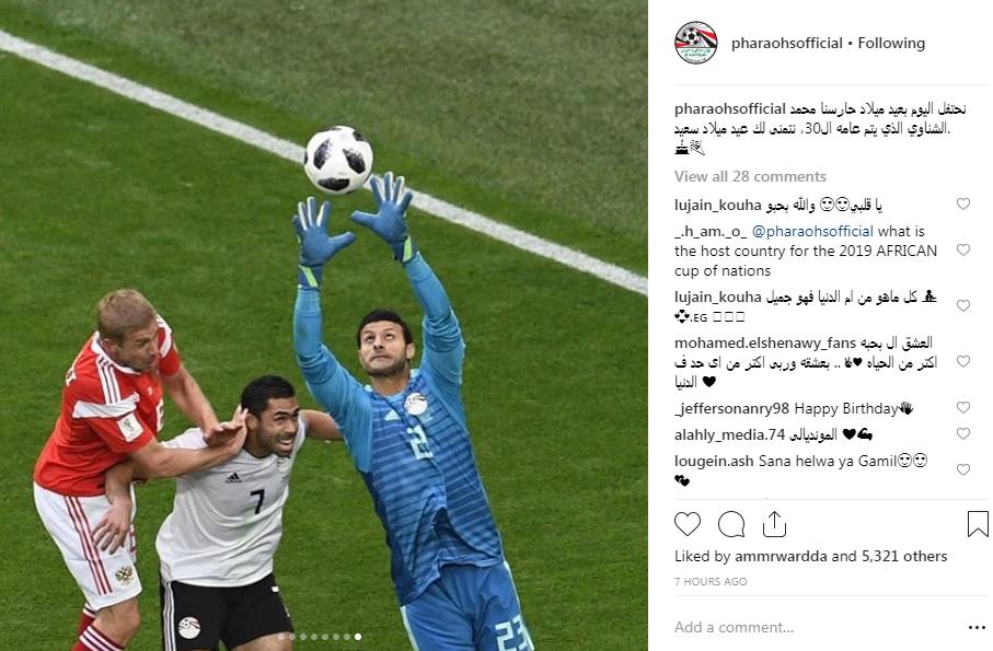 حساب منتخب مصر على انستجرام