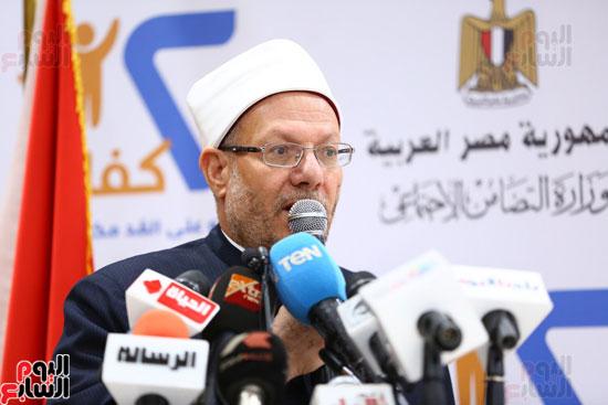 مؤتمر وزارة التضامن (10)