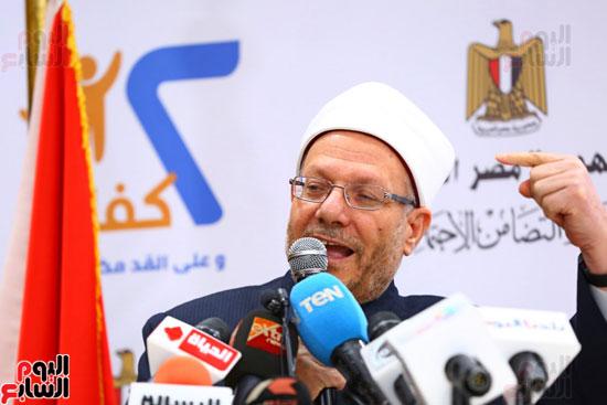 مؤتمر وزارة التضامن (13)