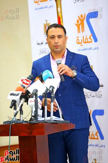 مؤتمر وزارة التضامن (3)