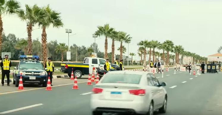 انتشار شرطي بشرم الشيخ