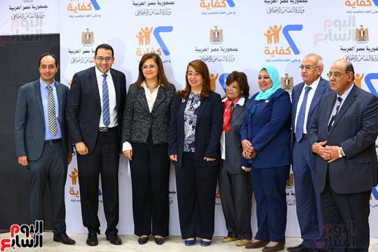 مؤتمر وزارة التضامن (20)