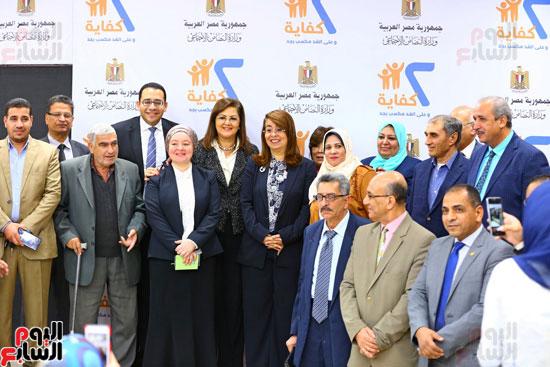 مؤتمر وزارة التضامن (22)