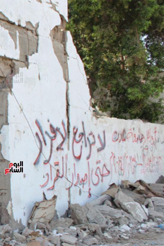 94708-الجدران-كتب-مفتوحة-سجلت-لحظات-المقاومة-فى-اليمن