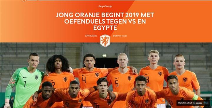 بيان الاتحاد الهولندي
