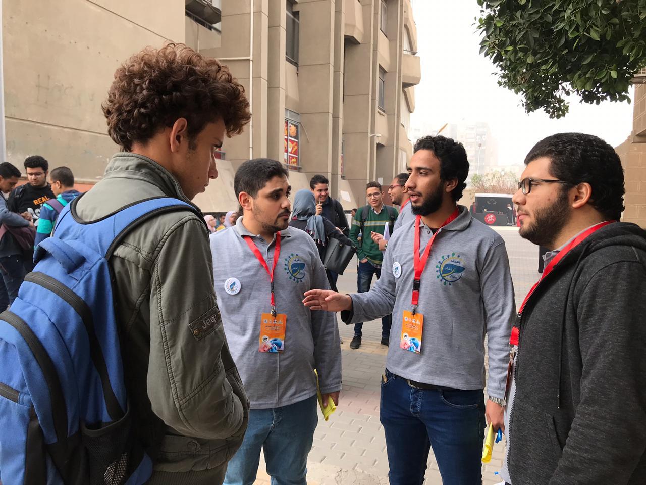 حملة فيروس سى بجامعة عين شمس