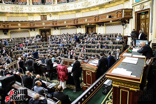 الجلسة العامة ، مجلس النواب (1)