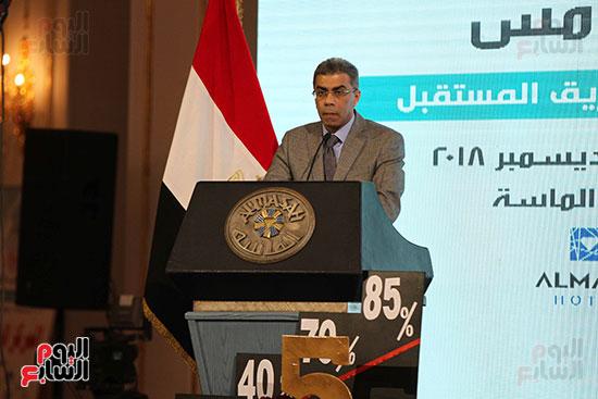 مؤتمر أخبار اليوم الاقتصادي الخامس جلسة الاستثمار فى سيناء (6)