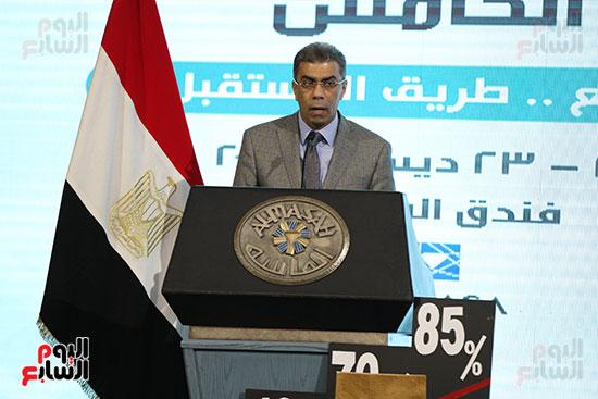 مؤتمر أخبار اليوم الاقتصادي الخامس جلسة الاستثمار فى سيناء (9)