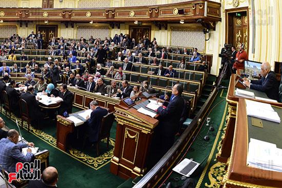 الجلسة العامة ، مجلس النواب (22)