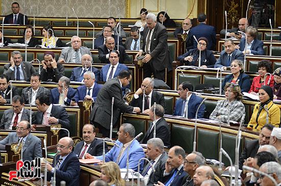 الجلسة العامة ، مجلس النواب (12)