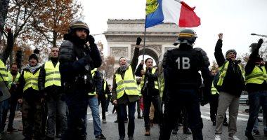 مظاهرات السترات الصفراء