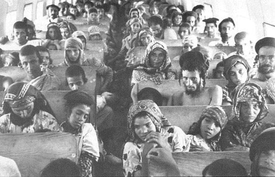 يهود اليمن بعد هجرتهم إلى إسرائيل فى الخمسينات من القرن الماضى