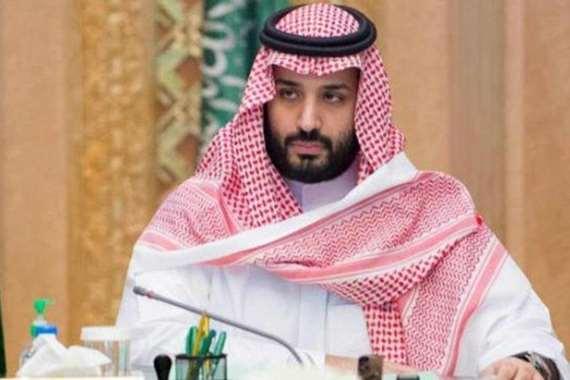 ننشر صور وزراء التشكيل الوزارى الجديد فى السعودية صوت المسيحي