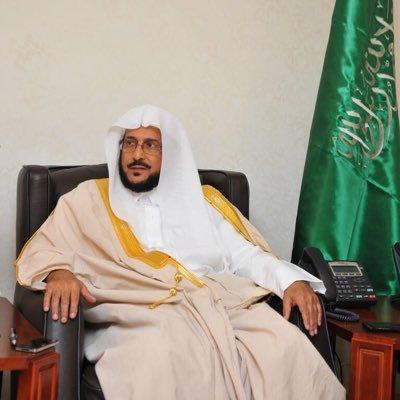 التشكيل الوزارى الجديد فى السعودية بالصور 27516-عبداللطيف-بن-عبدالعزيز