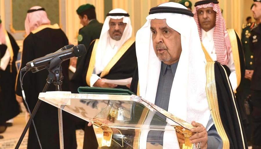 التشكيل الوزارى الجديد فى السعودية بالصور 63739-مطلب-بن-عبدالله-النفيسة