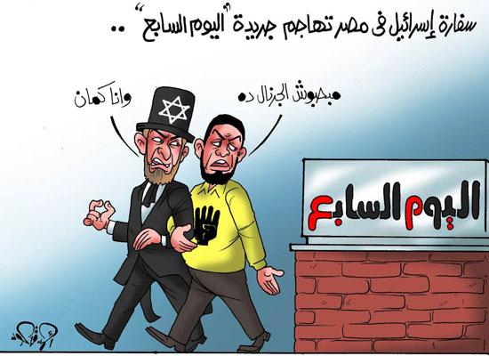 كاريكاتير-قاعود