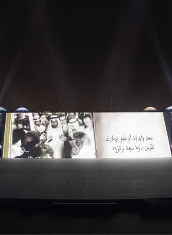 من أرشيف الشيخ زايد