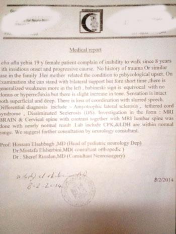 تقرير-معهد-شلل-الاطفال